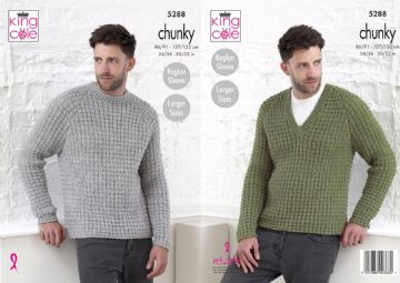 King Cole Chunky Mens Sweaters Knitting Pattern , 5288